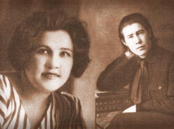 Хәсән Туфан һәм Луиза Салиәскарова