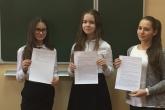 """Проект эше: """"Табигать балалары"""" пьесасы"""