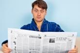 Татар телендә сөйләм культурасы проблемалары